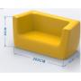 Canapé Gonflable S-Kimo 2 places personnalisable